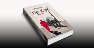 The Kafir: The Unbeliever by Abigail Rook